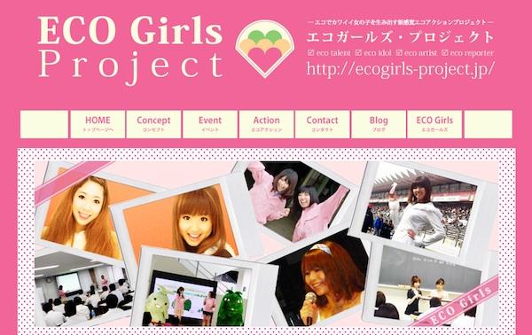 スクリーンショット(2011-06-20 15.51.18).jpg